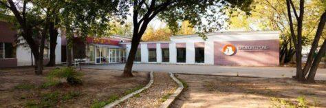 Фасад ветеринарной клиники Биоконтроль