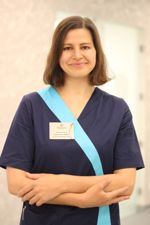 Кузина Ольга Юрьевна